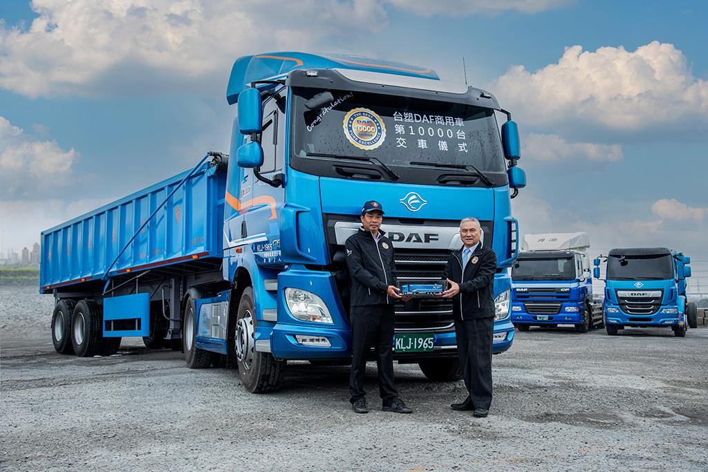 DAF: Dziesięciotysięczny pojazd ciężarowy marki wyprodukowany na Tajwanie, Truckslog.pl